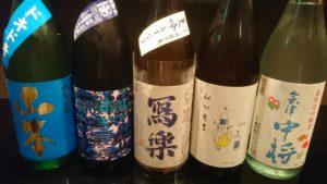 """日本酒""""夏酒""""続々と入荷しております。"""